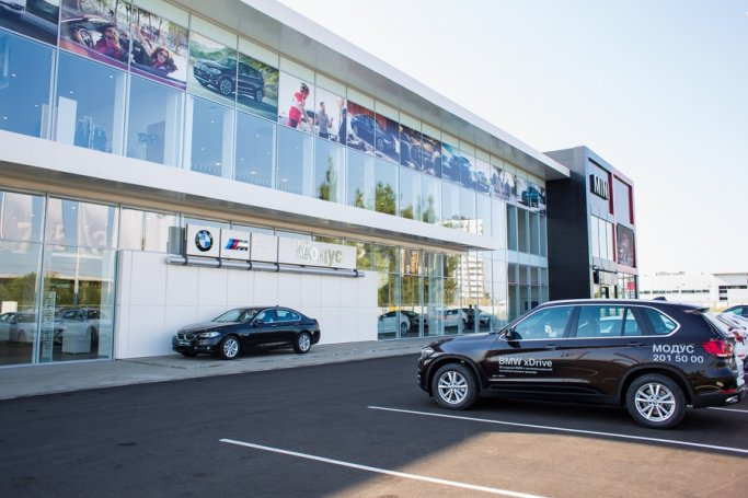 BMW - Краснодар