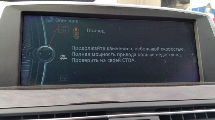 Відгуки про техцентрі SIS-MOTORS |  Сервіс BMW в Москві
