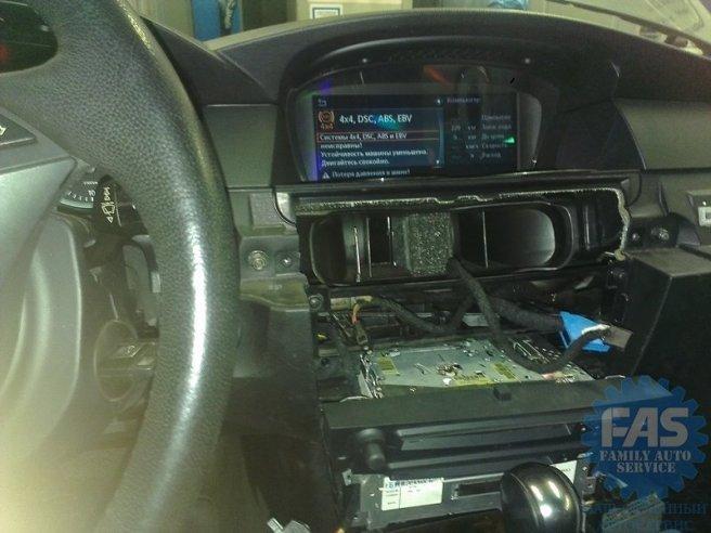 Ремонт BMW 525. Диагностика и ремонт блока . - Ваш Семейный