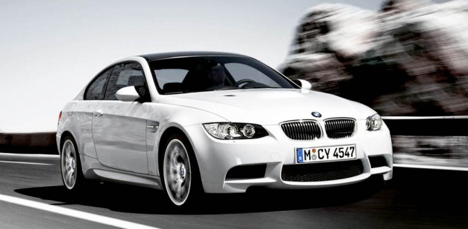 Запчасти BMW купить в интернет-магазине Autopark.su в Москве