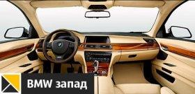 BMW Тюнінг