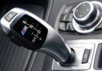 ремонт АКПП BMW (БМВ)
